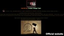 Скриншот страницы сайта министерства образования и науки Таджикистана, на которой взломщики разместили послание.