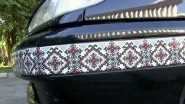Украинский орнамент на автомобиле