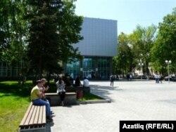 Башкортстан педагогия университеты