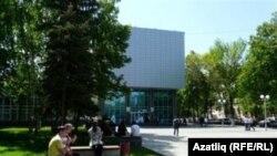 Мифтахетдин Акмулла исемендәге Башкортстан дәүләт педагогия университеты бинасы