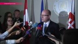 Чехия стремится сократить число беженцев в стране
