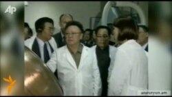 Մահացել է Հյուսիսային Կորեայի առաջնորդը