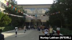 Общеобразовательная школа в Казахстане.