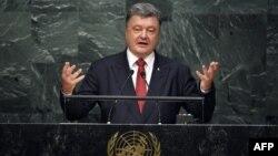 Президент України Петро Порошенко під час виступу на загальних дебатах в ООН у Нью-Йорку. 29 вересня 2015 року