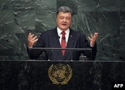 Президент Петро Порошенко під час виступу на Генасамблеї ООН, 29 вересня 2015 року