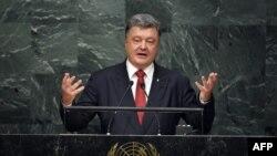 Украина президенты Петр Порошенко БМО Гомуми җыенында чыгыш ясый