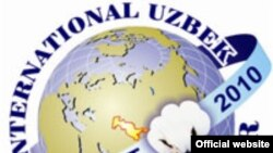 Uzbekistan - Logo of Cotton Fair
