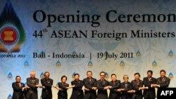 Pamje arkivi nga samitet e ASEAN