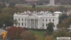 ԱՄՆ-ը ՀՀ իշխանություններին հորդորում է «իրավիճակին արձագանքել զսպվածությամբ և արհեստավարժ կերպով»
