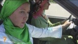 Muslim Driving School