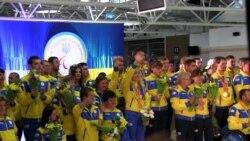 Українські паралімпійці повернулися додому (відео)