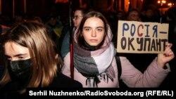 Во время акции «Не допустим Минской измены» у Офиса президента Украины. Киев, 13 марта 2020 года