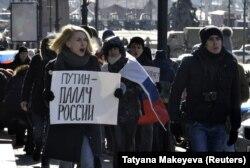 Владивосток, 28 января 2018 года