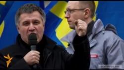 Արսեն Ավակով. Խարկովի նահանգապետից մինչեւ ՆԳՆ պաշտոնակատար