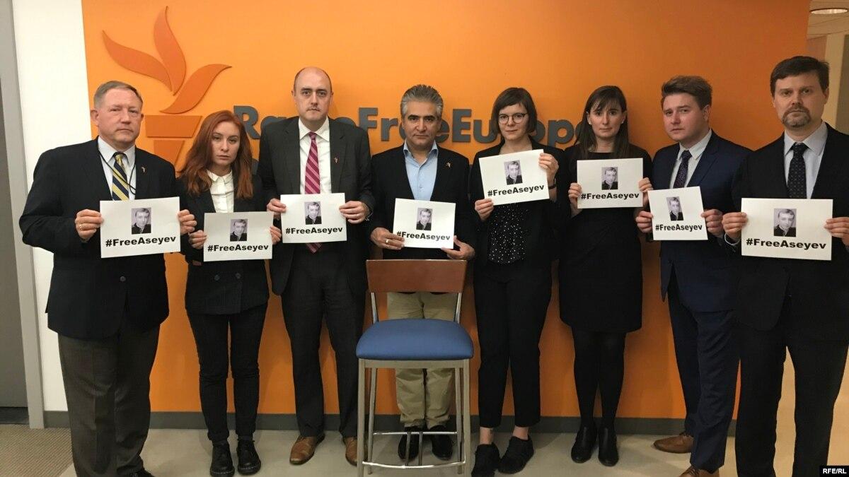 В Киеве сегодня состоится акция «#FreeAseyev. День солидарности со Станиславом Асєєвим»