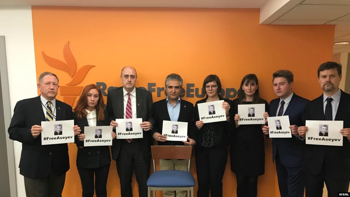В Киеве проходит акция «#FreeAseyev. День солидарности со Станиславом Асеевим» €? трансляция
