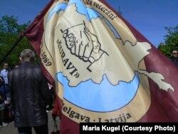 Эмблема одной из ветеранских организаций
