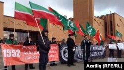 Казан милли-мәдәният үзәге янында Хәтер көне. 11 октябрь, 2015