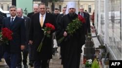 Украина- Американскиот државен секретар Мајк Помпео во Украина, 31.01.2020