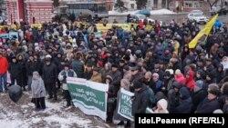 Акция клиентов татарстанских банков. 18 марта, Казань