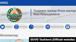 Toshkent shahar IIBB rasmiy sayti.