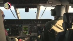 Potraga za avionom EgyptAira