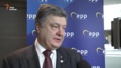 «Список Савченко – це реакція на брутальне порушення права» – Порошенко (відео)