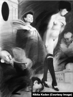 """Никита Кадан, из серии """"Искалеченный миф"""", 2020"""