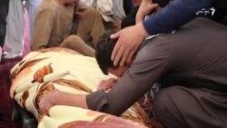 کشته شدن یک داکتر توسط افراد مسلح در کابل