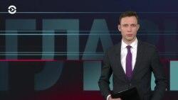 Главное: недовольство россиян растет