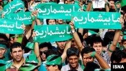 معترضان به نتایج انتخابات ریاست جمهوری سال ۸۸