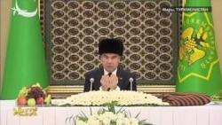 """Президент Бердымухамедов дал садака. Муфтий молил защитить его от """"видимых и невидимых бед""""."""