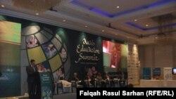 مؤتمر قمة التعليم العربي