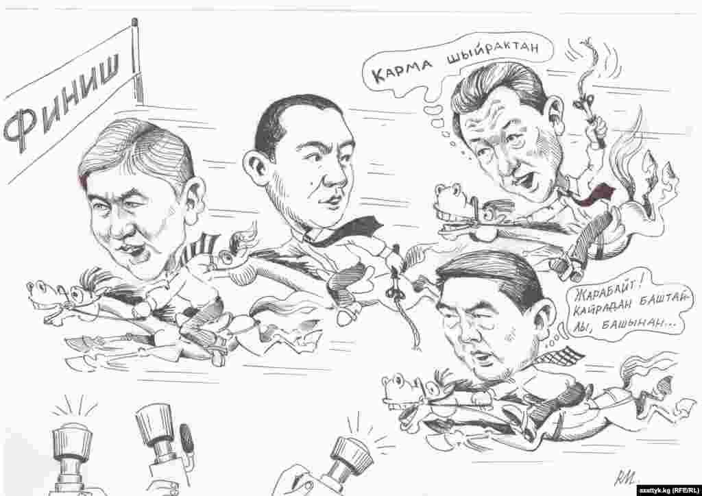 Ринат Мамбытбеков
