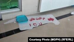 لوحه شکسته بخش عاجل شفاخانه علی جناح در غرب شهر کابل. همراهان یک بیمار فوت شده مبتلا به کرونا کادر طبی را لت و کوب و برخی تجهیزات طبی شفاخانه علی جناج را تخریب کردند.