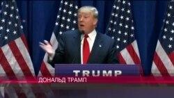 Миллиардер и шоумен Дональд Трамп - новый кандидат в президенты США