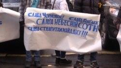 Від Генпрокуратури вимагають розслідувати вбивство Чорновола, Гонгадзе та Небесної сотні