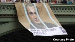 Prošlogodišnja rođendanska čestitka za Hodorkovskog