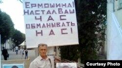 Мікалай Чарнавус-старэйшы