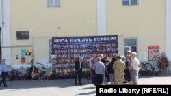 Стіна Небесної Сотні в Луцьку, до якої додали світлини загиблих бійців АТО