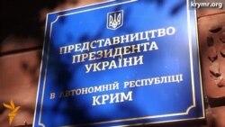 В Украине проведут информкампанию за возвращение Крыма