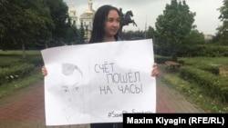 Пикет в поддержку Олега Сенцова, Орел, Россия