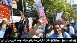 ربابه رضایی اعلام کرده بود که صبح روز سهشنبه برای پیگیری وضعیت همسر زندانیاش به وزارت تعاون، کار و رفاه اجتماعی خواهد رفت.