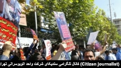 Protest in tehran to free an imprisoned labor activist. Security forces areested more activists at this protest. December, 2017