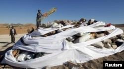 Աֆղանստանում պատրաստվում են այրել բռնագրավված թմրամիջոցների կույտը, արխիվ