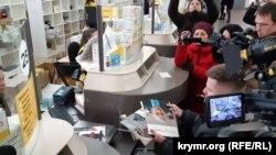 Акция «Непраздничные подарки 2: отчеты для царя о нарушениях в Крыму»
