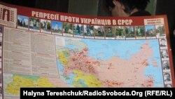 Мапа «Репресії проти українців в СРСР»