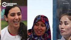 Шесть афганских женщин, чья жизнь при «Талибане» не будет прежней