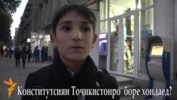 Шумо Қонуни асосии Тоҷикистонро хондаед?