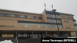 Здание Верховного суда Республики Карелия